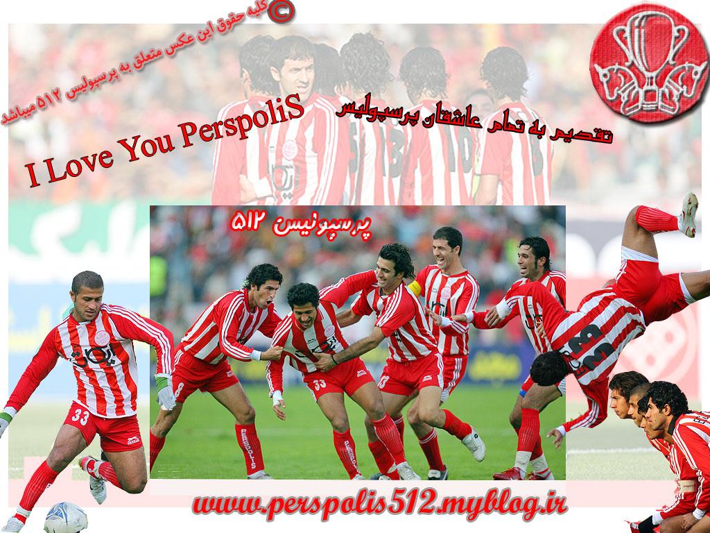 perspolis-wallpaper-new1.jpg
